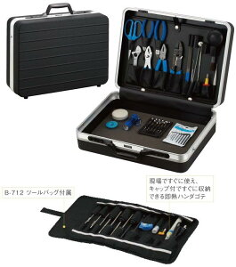 ホーザン HOZAN 工具セット S-76-230