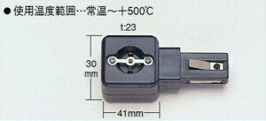 タスコ TASCO TA410-9 半田ゴテ用センサー