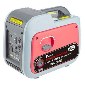 (最大600円オフクーポン有)(法人様宛限定)(代引き不可)プロモート インバーター発電機(カセットボンベ式) PEG-600IB