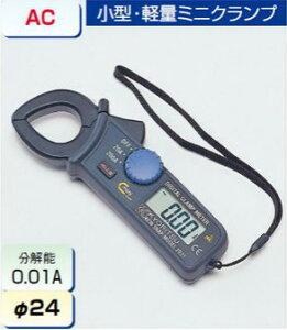 タスコ TASCO TA451CB デジタルミニクランプテスタ