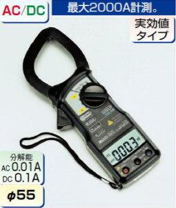 タスコ TASCO TA451KE 交流直流電流両用クランプテスタ