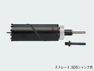 タスコ TASCO TA661DA-60 乾式ダイヤモンドコアドリル