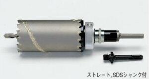 (10円オフクーポン有)タスコ TASCO TA670W-70 両刃コアドリル(回転・振動兼用)