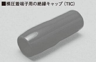ニチフ 絶縁キャップ 赤 TIC-8-R 【100個入】