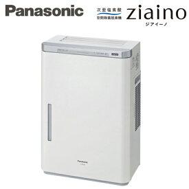 (送料無料)(在庫有)パナソニック F-JDL50-W ジアイーノ 次亜塩素酸 空間除菌脱臭機