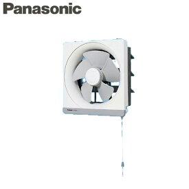 (最大450円OFFクーポン有)(送料無料)パナソニック FY-25PM5 一般用・台所用換気扇 金属製換気扇