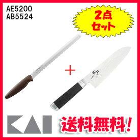 (送料無料)貝印 AE-5200・AB-5524 関孫六 ダマスカス 三徳包丁 165mm・パン切り包丁 220mm 2点セット