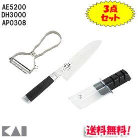 (送料無料)貝印 AE5200・DH3000・AP0308 関孫六 ダマスカス 三徳包丁 165mm・T型ピーラー・ダイヤモンド&セラミックシャープナー 3点セット