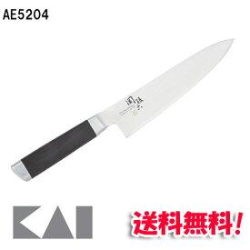 (キャッシュレス5%還元)(送料無料) 貝印 関孫六 ダマスカス 牛刀 180mm AE5204