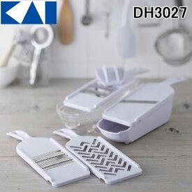 (10円オフクーポン有)(送料無料)貝印 DH-3027 SELECT100 調理器セット DH3027 KAI