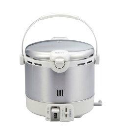 (キャッシュレス5%還元)パロマ PR-09EF ガス炊飯器 ステンレスタイプ プロパンガス用