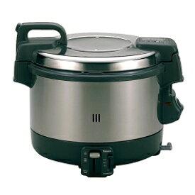 (キャッシュレス5%還元)パロマ PR-4200S 電子ジャー付きガス炊飯器 プロパンガス用