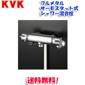 (キャッシュレス5%還元)(送料無料)(在庫有)KVK KF800TNN サーモスタット式シャワー 混合水栓 フルメタルシリーズ