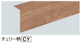 (法人様宛限定)(送料無料)パナソニック KHT821CY WPBリフォーム框 6尺 1.5mm厚用 チェリー柄