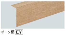 (法人様宛限定)(送料無料)パナソニック KHT821EY WPBリフォーム框 6尺 1.5mm厚用 オーク柄