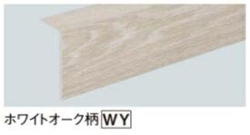 (法人様宛限定)(送料無料)パナソニック KHT821WY WPBリフォーム框 6尺 1.5mm厚用 ホワイトオーク柄