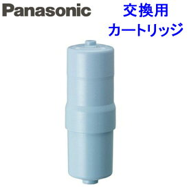 (最大600円オフクーポン有) (送料無料)パナソニック TKB6000C1 交換用カートリッジ Panasonic