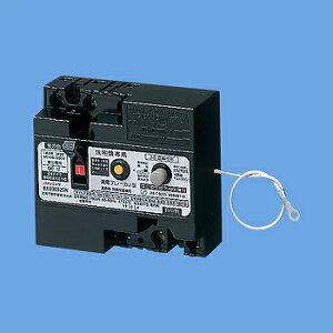 パナソニック BJJ3253257N 主幹用 漏電ブレーカーJ型 (JIS互換性形) 25A