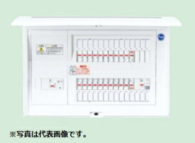 (最大600円オフクーポン有) パナソニック BQE85263C2 住宅分電盤 太陽光発電システム・エコキュート・IH対応 リミッタースペースなし 26+3 50A
