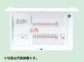 (キャッシュレス5%還元)パナソニック BQE87263C2 住宅分電盤 太陽光発電システム・エコキュート・IH対応 リミッタースペースなし 26+3 75A