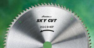 ハウスビーエム ハウスBM CP-255 SKY CUT -スカイカット- (コンパネ用)