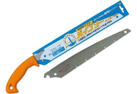ハウスビーエム ハウスBM PSB-300 パイプソー ハイパー300 替刃式のこぎり 替刃 5枚入