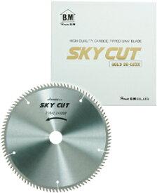 ハウスビーエム ハウスBM WD-23580 SKY CUT -スカイカット- (木工用)