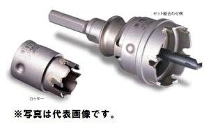 ミヤナガ PC378034C ホールソー378 カッター 34mm
