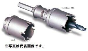 ミヤナガ PC378P033C ホールソー378P カッター 33mm
