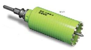 (10円オフクーポン有)ミヤナガ PCB165R ブロック用ドライモンドコアドリル セット SDSプラスシャンク 165mm