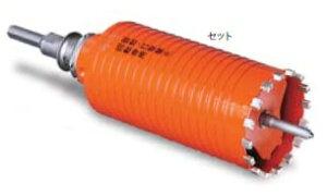 ミヤナガ PCD100R ドライモンドコアドリル セット SDSプラスシャンク 100mm
