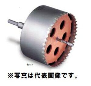 ミヤナガ PCEW185 塩ビ管用コアドリル セット 185mm