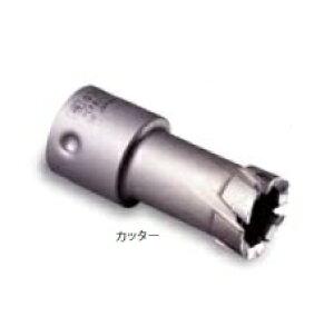 (最大600円オフクーポン有)ミヤナガ PCF044C 深穴ホールソー カッター 44mm
