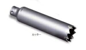 (10円オフクーポン有)ミヤナガ PCSW160C 振動用コアドリル Sコア カッター 160×130
