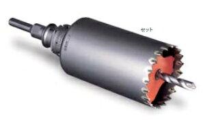 ミヤナガ PCSW170R 振動用コアドリル Sコア セット SDSプラスシャンク 170×130