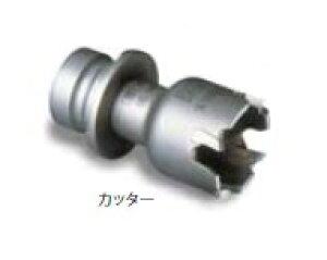 (最大600円オフクーポン有)ミヤナガ SL578053 ホールソー578 カッター 53mm