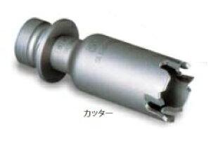 (最大600円オフクーポン有)ミヤナガ SL578P038 ホールソー578P カッター 38mm