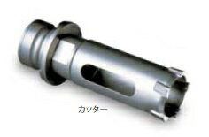 ミヤナガ SLDL022 エスロック DLコア カッター 22mm