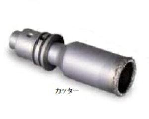 ミヤナガ SLT022 タイルホールソー カッター 22mm