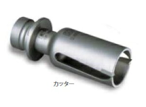 ミヤナガ SLW045 ウッディングホールソー カッター 45mm