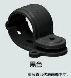 未来工業 KTFD-16K PF管水抜き片サドル 黒(10個入)