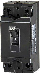 (10円オフクーポン有)テンパール工業 B2EA30 安全ブレーカー 一般住宅以外の建物用 30A