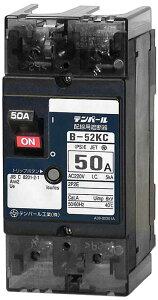 (最大600円オフクーポン有)テンパール工業 B52KC15 配線用遮断器 分電盤協約形サイズ 15A