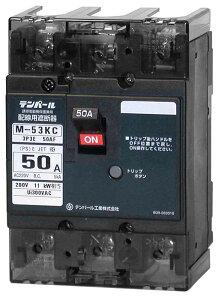 (最大600円オフクーポン有)テンパール工業 M53KC074 配線用遮断器 分電盤協約形サイズ 7.4A(1.5kW)