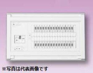 (10円オフクーポン有)テンパール YAG36292IA2 オール電化対応住宅用分電盤 リミッタースペースなし 扉なし 29+2 60A