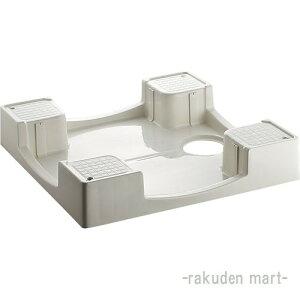 三栄水栓 SANEI H5412-640 洗濯機パン 洗濯機用