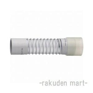 三栄水栓 SANEI H640B-50X500 パン排水フレキ 洗濯機用
