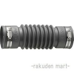 三栄水栓 SANEI H6420-50X300 パン排水フレキ 洗濯機用