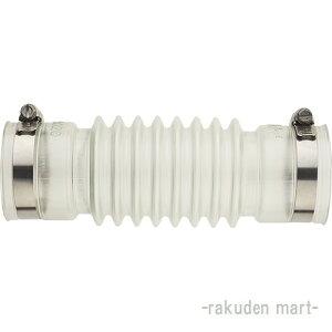 三栄水栓 SANEI H6420C-50X300 パン排水フレキ 洗濯機用