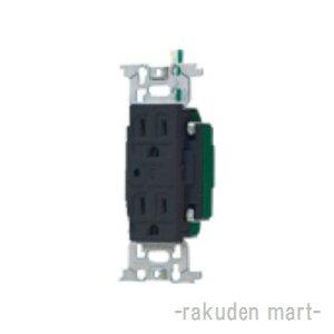 パナソニック WN13185AK (10個セット) フルカラー医用埋込アース付ダブルコンセント